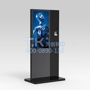 TK-MDL03立式guang告一体机|shu字标牌