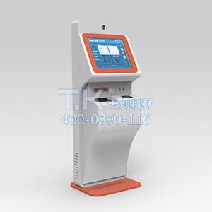TK-MTD01智能访客机|访客系统