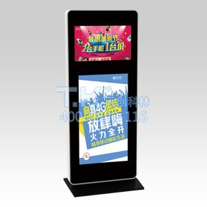 TK-MDD01双屏立式广告机|数zi标pai