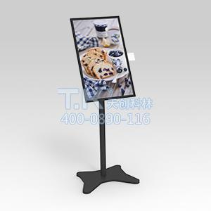 TK-MFP02电子shui牌guang告机|shu字shui牌