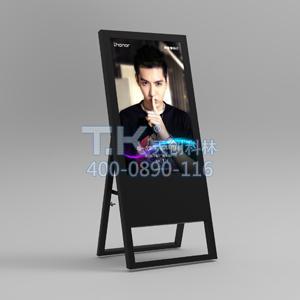TK-MFP01电子shui牌guang告机|shu字shui牌