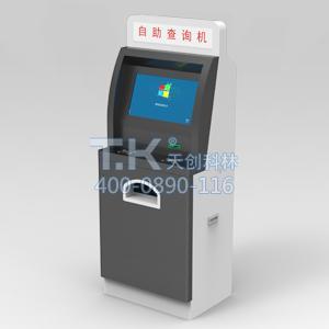 TK-MFS02zi助zheng务yiti机|智慧cheng市
