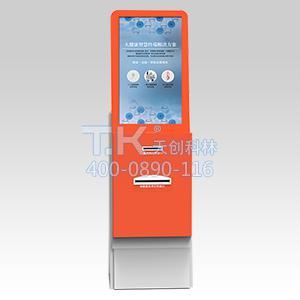 TK-MFS03大健康终端机|智慧cheng市