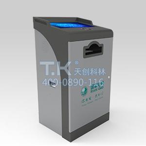 TK-MFS04自助业务yi体机|智慧城市