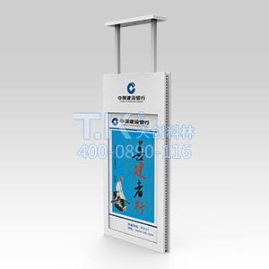 TK-MDD02双mian橱窗广告机|数zi水pai