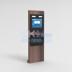TK-MTD03智能访客机|访客系统