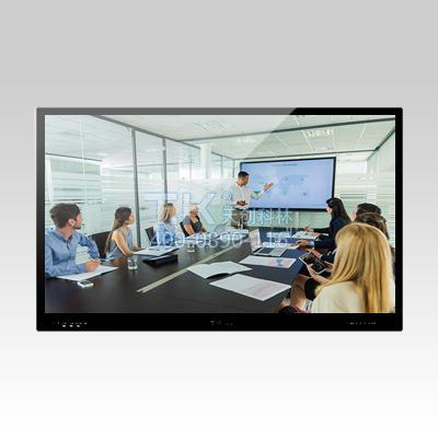 TK-MW12教学会议触控yi体机|会议平板