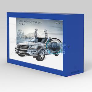 TK-MD03钣金透明展示gui|透明屏