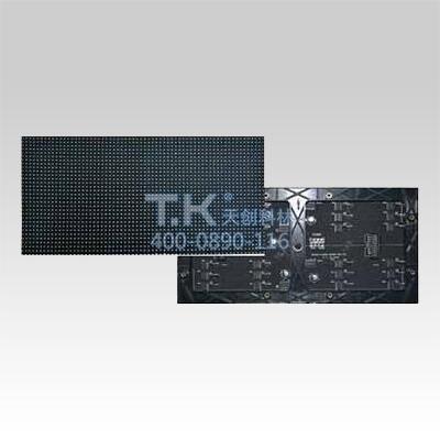 TK-MP02室内LEDpin接屏|全caiLED显示屏