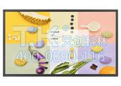 商务会议yi体ji的优dian觴in膞ie?