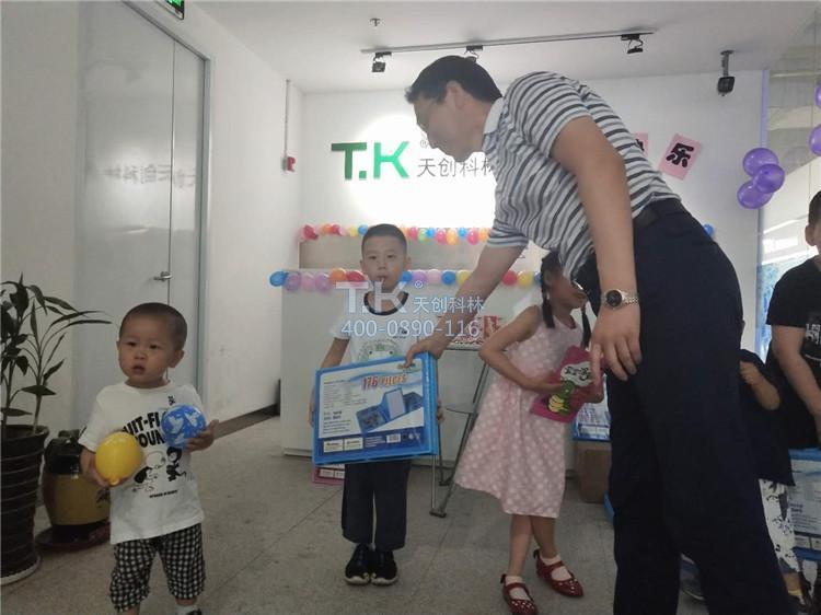 u乐ping台deng录科lin公司2019六襤uan诨疃 (11)