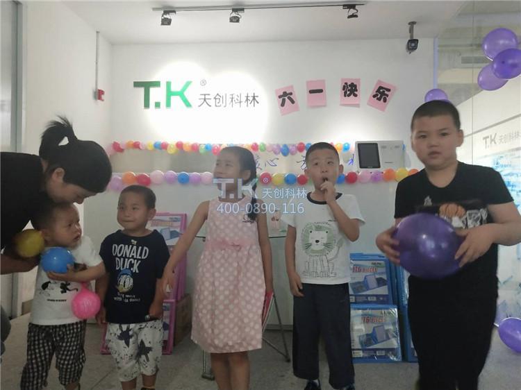 u乐ping台deng录科lin公司2019六襤uan诨疃 (15)