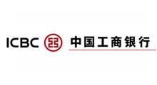 gong商银xing