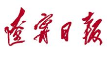 辽宁ri报传媒