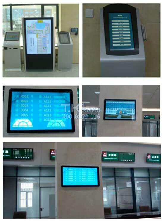 疫情期间使用微信预约排队叫号系统实xian无接触yun排队